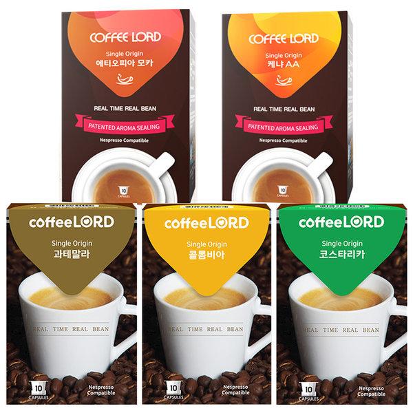 네스프레소캡슐 호환캡슐 커피로드 캡슐커피 5종 상품이미지