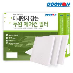 3개세트+무료배송/자동차에어컨필터/항균/향균/활성탄