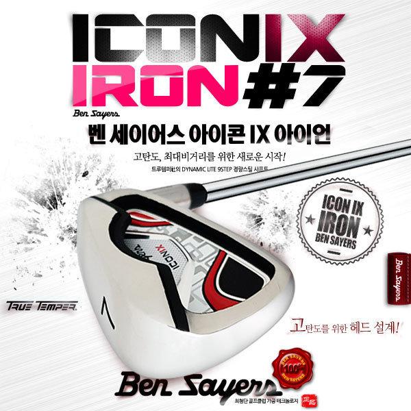 名品브랜드1위 벤세이어스 ICON-IX 고품격 7번아이언 상품이미지