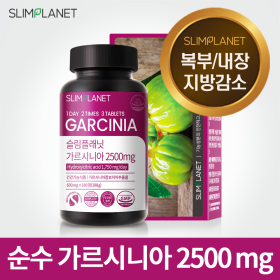 (2+1) Garcinia 2500mg before meal diet food HCA