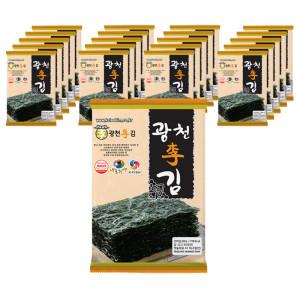 광천재래전장김 20봉특가+2개이상구매시증정광천김