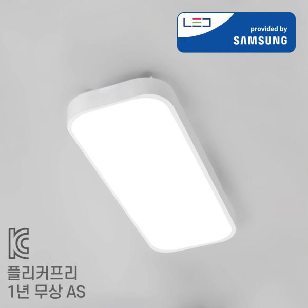 LED주방등 LED거실등 식탁등 등기구 주방조명 25W 삼성 상품이미지