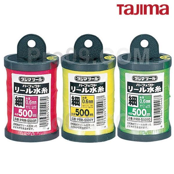 타지마  물실 / 먹실 500M  PRM-S500 /프로공구 상품이미지