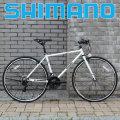 이구아나 스피드 700 하이브리드 700C 시마노 21단