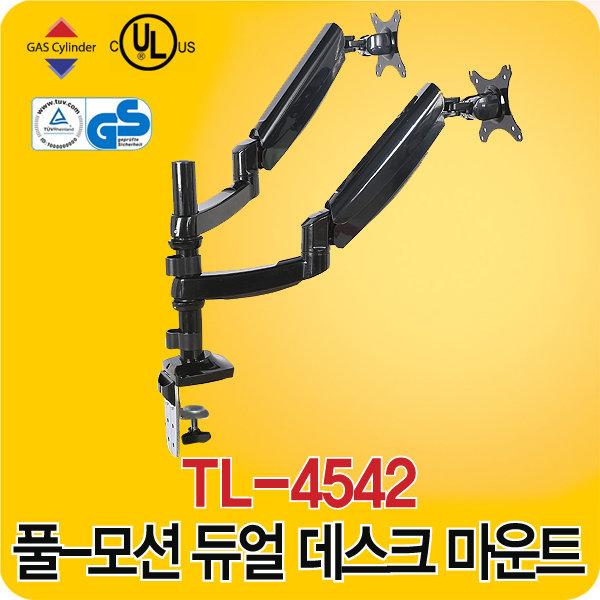 TL-4542 모니터 거치대/호환 여부 문의전화 023025444 상품이미지