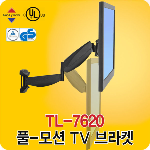 TL-7620 벽걸이 TV거치대/가스실린더 내장/TV높이조절 상품이미지