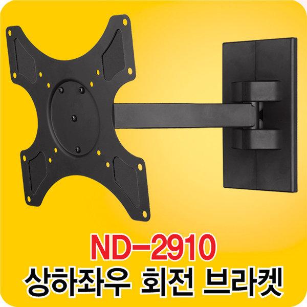 19~42형 TV/베사 200x200 이내/ND-2910 벽걸이 브라켓 상품이미지