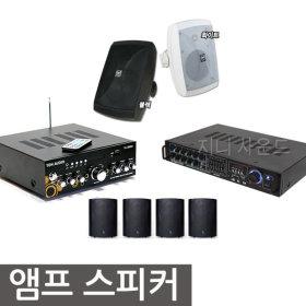 XGR/MFPAS1/소형앰프/매장용앰프/앰프/엠프/MFPA-S1