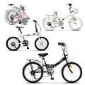 바이맥스인기 접이식자전거 8종 특가 미니벨로/폴딩