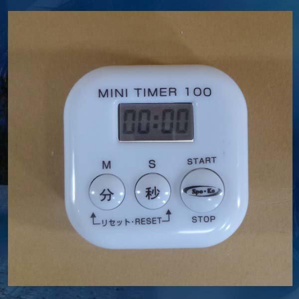 B996/타이머/디지털타이머/쿠킹타이머/주방타이머 상품이미지