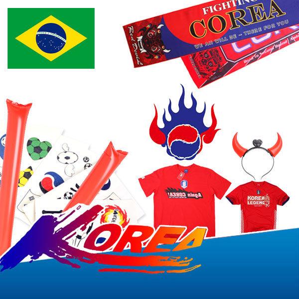 월드컵 축구 응원용품/도구/타올/악마뿔/응원나팔 상품이미지