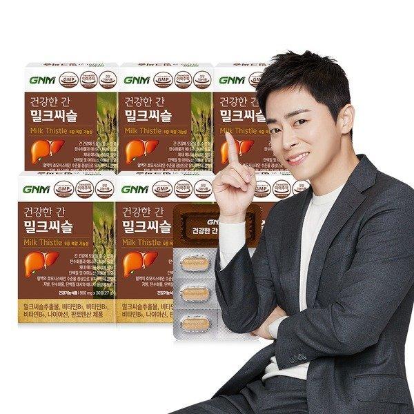 건강한간 밀크씨슬 밀크시슬 6박스/6개월분 상품이미지