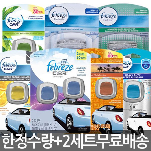 선착순초특가 페브리즈 차량용 방향제4개 비치형6개 상품이미지