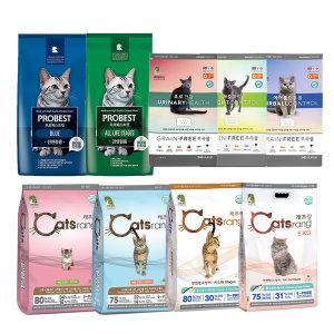 [캐츠랑]태비 15kg 프로베스트캣 15kg / 캐츠랑/고양이사료
