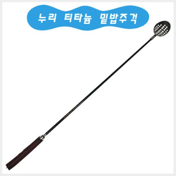 누리레포츠 티타늄 B75 밑밥주걱/주걱 상품이미지