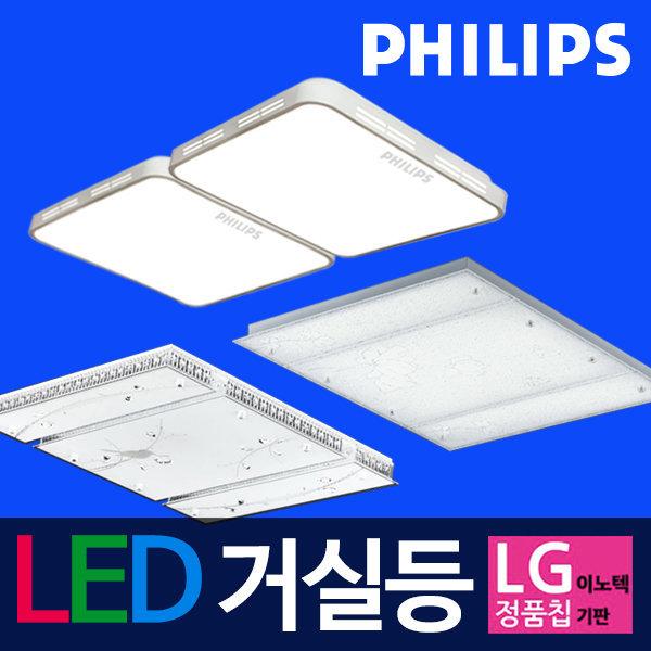 국산 LED거실등 LED방등 LED조명 LED등 모듈 등기구 상품이미지