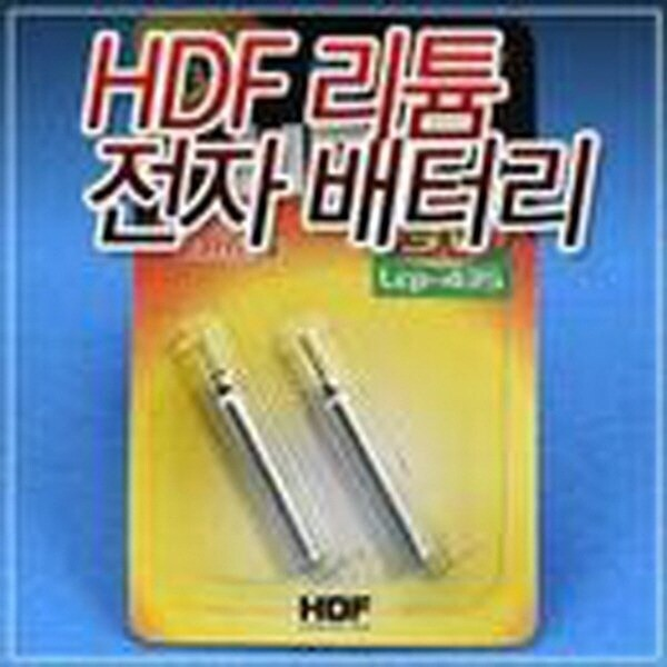 해동 카리스마 리튬 밧데리 425 435 HA-943 HA-944 상품이미지
