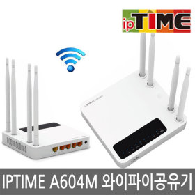 ip Time Wireless router / A604 / 44 dBi antenna / 300 Mbps / compatible /