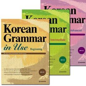 Korean Grammar in Use Beginning. Intermediate. Advanced 선택/영문판/한국어