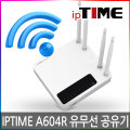 ipTIME A604M 공유기 와이파이 무선 유선 인터넷