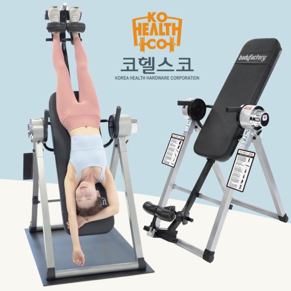 코헬스코-바디팩 인버전머신 전동거꾸리/허리운동 상품이미지