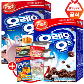 OREO O`s 500g+500g+giveaway/cereal/snacks