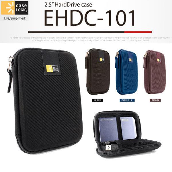 무료 명품/케이스로직/EHDC-101/외장하드케이스/2.5 상품이미지