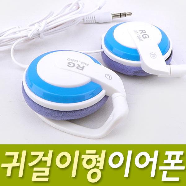무통증 클립형 헤드폰/귀걸이형 이어폰/클립/귀걸이 상품이미지