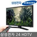 T24H310/59.8cm(24)광시야각 LED HDTV/안테나연결티비