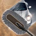국산정품 천연향균 차량용 먼지털이개 (평형 외부용)