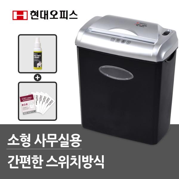 소형문서세단기 PK-1500CX 개인 가정용 사무용 분쇄기 상품이미지