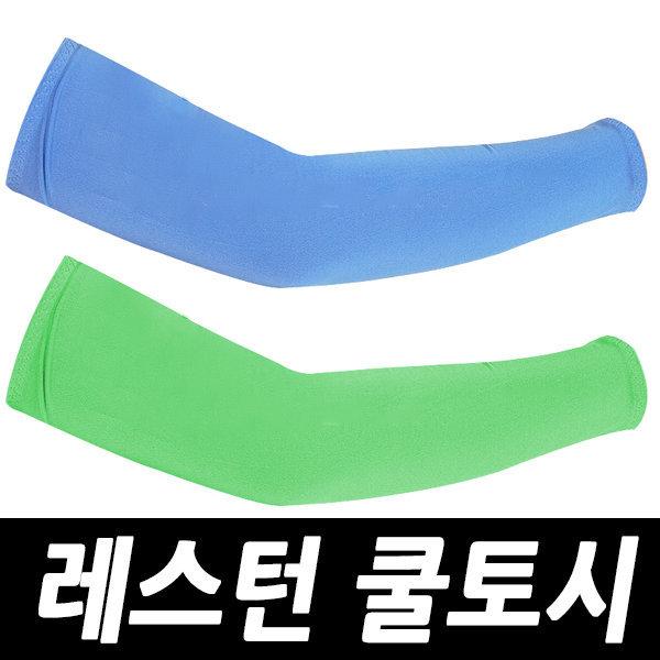 레스턴쿨토시/아이스/무제봉/쿨토시/땀배출/UV차단/자 상품이미지