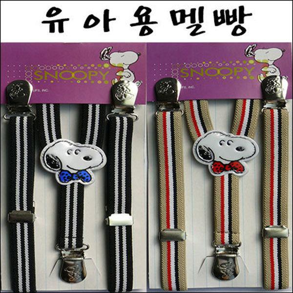 디니떼/멜빵/스누피/아동/유아용/쥬니어/벨트/멜방 상품이미지