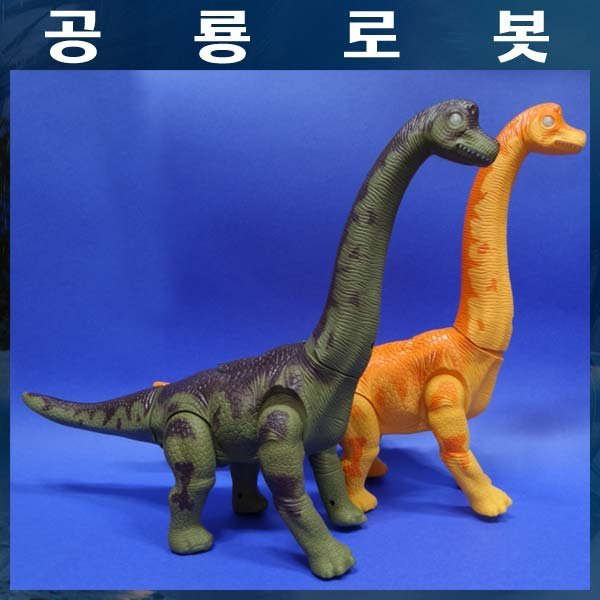 B753/공룡로봇/공룡/공룡장난감/공룡인형/공룡모형 상품이미지