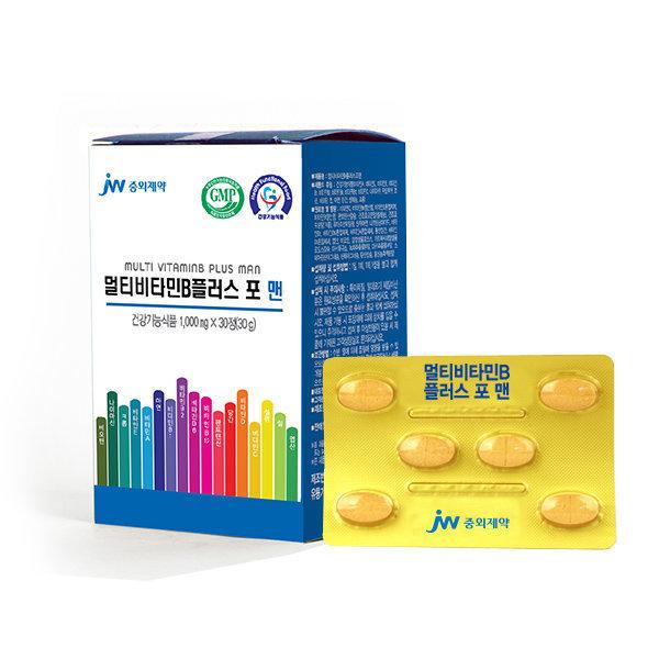 멀티 비타민 B플러스 맨 30정(한달분)/레모나/s 상품이미지
