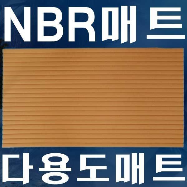 B762/씽크매트/현관매트/싱크매트/욕실매트 상품이미지