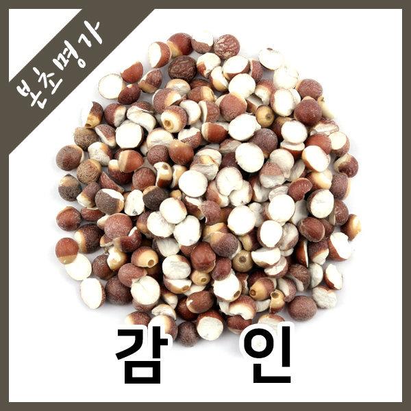 본초명가/안전한수입산약초/감인/가시연꽃씨/600g 상품이미지
