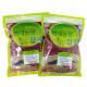 2018 햅쌀 홍국쌀 2kg(1kg x 2팩) 홍국분말 기능성쌀 상품이미지