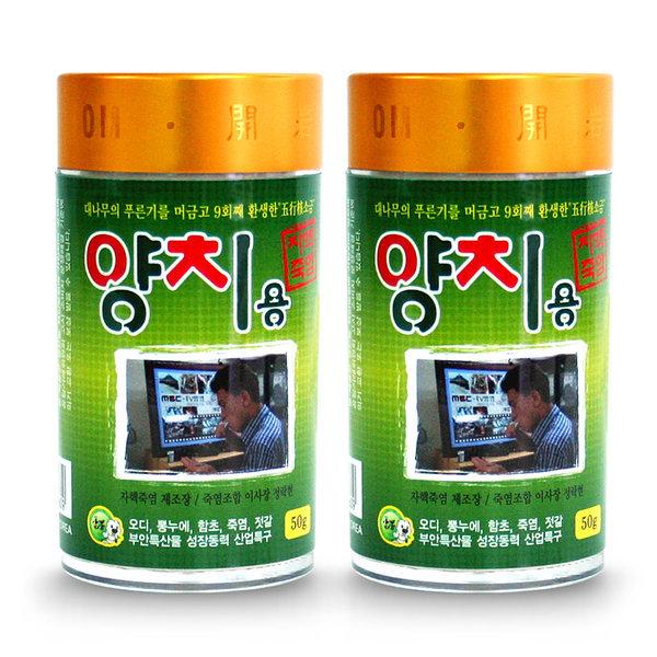 양치용 자핵죽염 50gX2개/ 양치 가글 9회 죽염 소금 상품이미지