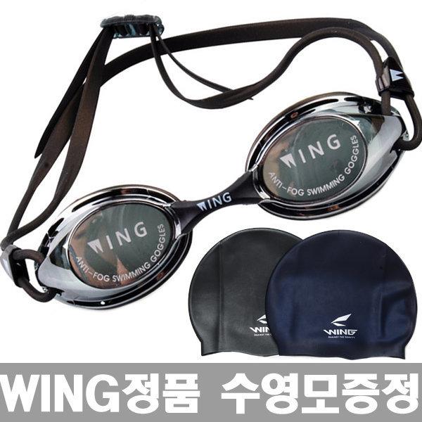 WING정품 수경 물안경 아동 성인 수영모자 스노쿨링 상품이미지