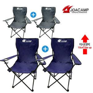 [조아캠프]접이식 캠핑의자 낚시의자 야외 간이 보조 1+1
