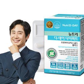 프로바이오틱스 골드 1박스/200억 생유산균 장용성캡슐