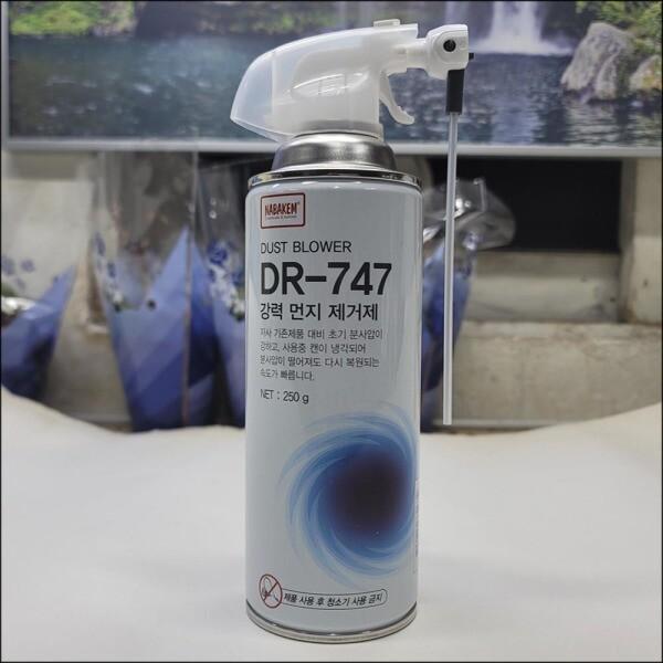 B782/먼지제거/먼지제거제/컴퓨터먼지제거 상품이미지