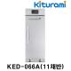 귀뚜라미 농산물건조기 고추건조기11채반  KED-066A 상품이미지