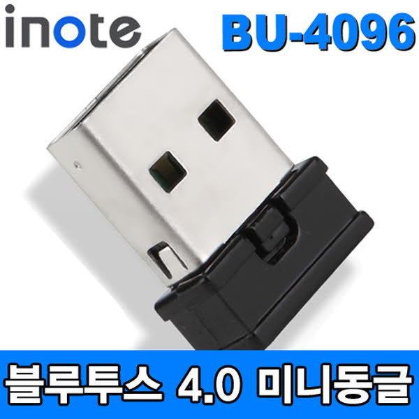 아이노트 동글 BU-4096/브로드컴 칩셋 상품이미지