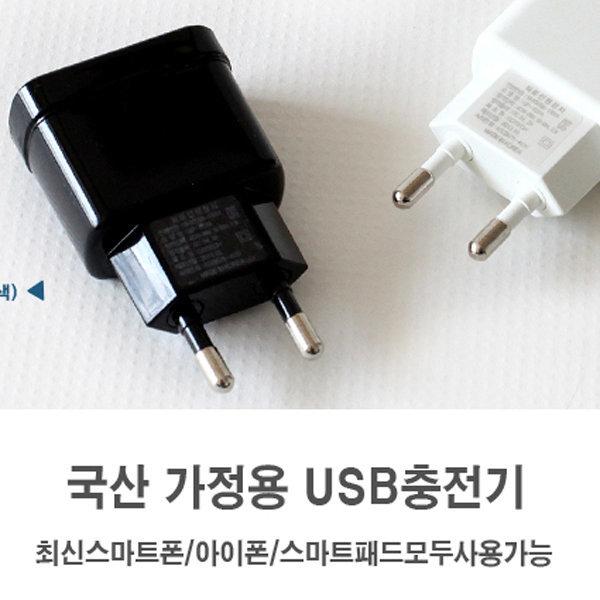 /삼성 갤럭시 노트 10.1 LTE 전용 5v1a국산USB충전기 상품이미지