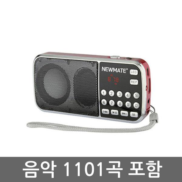 NP-1500S1(1020곡포함)/효도라디오MP3/휴대용스피커 상품이미지