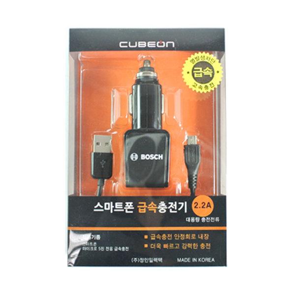 스마트폰 급속충전기(차량용) JI-322 마이크로5핀적용 상품이미지