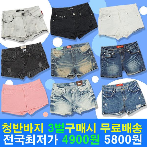 여성 청 반바지 여자 여름 숏 3부 데님 치마 핫 팬츠 상품이미지