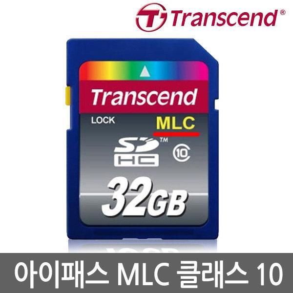 아이패스 블랙박스 메모리카드 CLASS10 MLC SD 32G 상품이미지